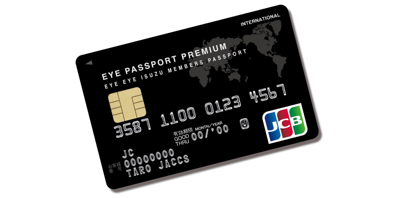 EYE PASSPORT PREMIUM