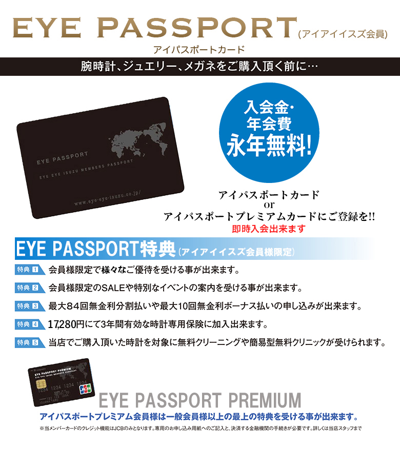 EYEPASSPORT