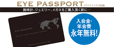 EYE PASSPORT