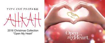 "AHKAHアーカー 2016 Christmas Collection ""Open My Heart"""