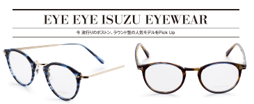 EYE EYE ISUZU EYEWEAR
