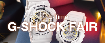 G-Time G-SHOCK FAIR