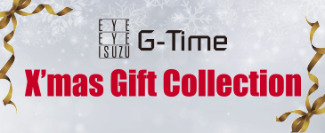 G-Time X'mas Gift Collection