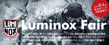 G-Time Luminox Fair