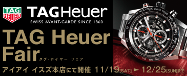 TAG Heuer Fair 11/19[SAT]〜12/25[SUN]