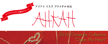 "AHKAH 2016 Christmas Collection ""Open My Heart"""