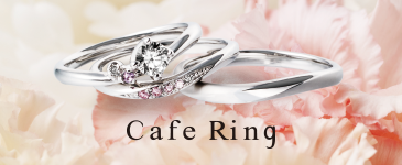 cafe_ring