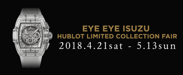 HUBLOT-LIMETED-COLLECTION-2018.4.21-5.13