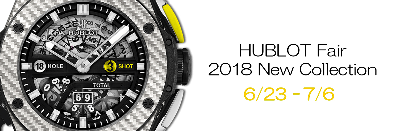 HUBLOT Fair 2018 New Collection