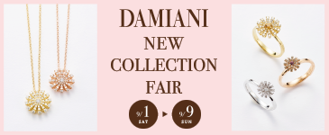 DAMIANI NEW COLLECTION FAIR