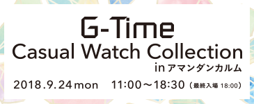 G-Time Casual Watch Collection