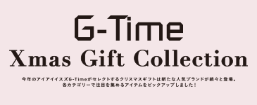 G-Time Xmas GIFT Collection