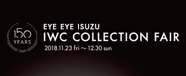 EYE EYE ISUZU IWC COLLECTION FAIR&ZENITH FAIR