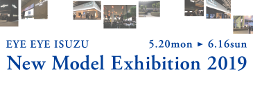 EYE EYE ISUZU New Model Exhibition 2019