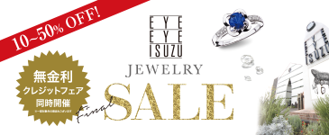 eye eye isuzu JEWELRY