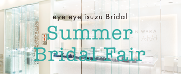 Summer Bridal Fair