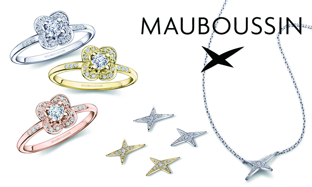 MOUBOUSSIN New Collection Fair 11/23~12/8