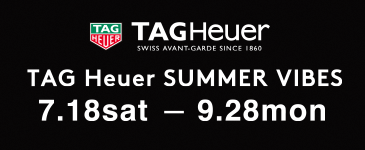 TAG Heuer SUMMER VIBES