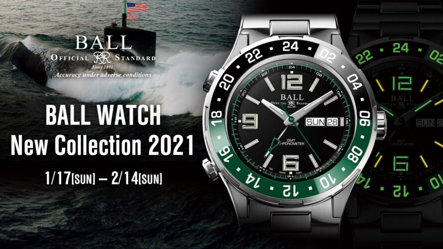 【特別保証がつく】BALL Watch NEW Collection 1/17(sun)~2/14(sun)
