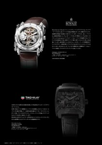 37_MANUFACTURE ROYALE_TAGHeuer