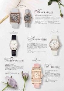 71_Ladies Watch2