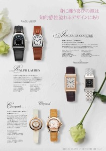 72_Ladies Watch3