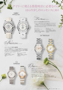 74_Ladies Watch5